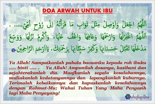 Doa Arwah Ibu
